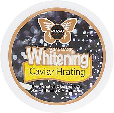 Духи, Парфюмерия, косметика Черная маска-плёнка для лица - Dizao Caviar Hrating