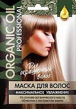"""Духи, Парфюмерия, косметика Маска для окрашенных волос """"Интенсивное увлажнение"""" - Fito Косметик Organic Oil Mask"""
