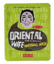 Духи, Парфюмерия, косметика Отбеливающая маска для лица - Baviphat Dr.119 Wife Whitening Mask