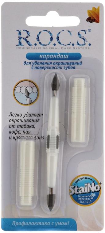 Карандаш для удаления окрашиваний с поверхности зубов - R.O.C.S. Adult