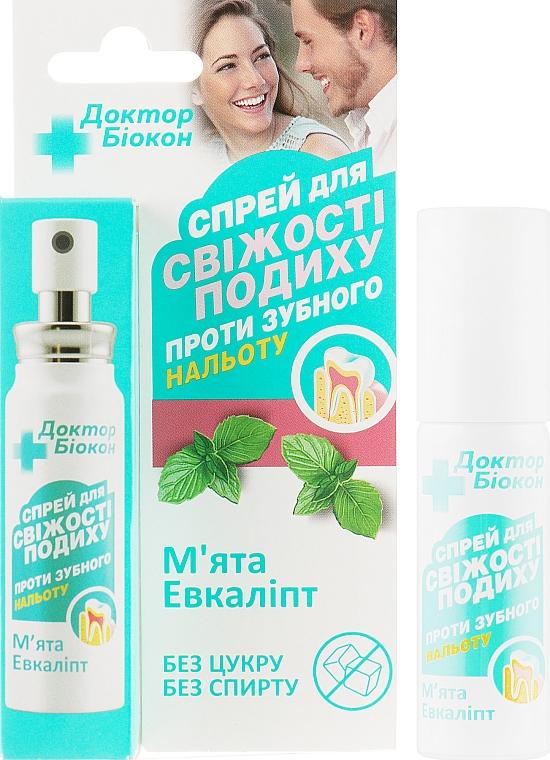 """Спрей для свежести дыхания """"Мята-эвкалипт"""" против зубного налета - Биокон Доктор Биокон"""
