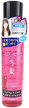 Духи, Парфюмерия, косметика Спрей для выпрямления волос - Kanebo Kracie Ichikami Straight Hair Mist