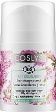 Духи, Парфюмерия, косметика Дневной крем для жирной кожи - Coslys Day Cream Oily Skin Types