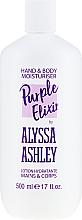 Духи, Парфюмерия, косметика Лосьон для тела - Alyssa Ashley Purple Elixir