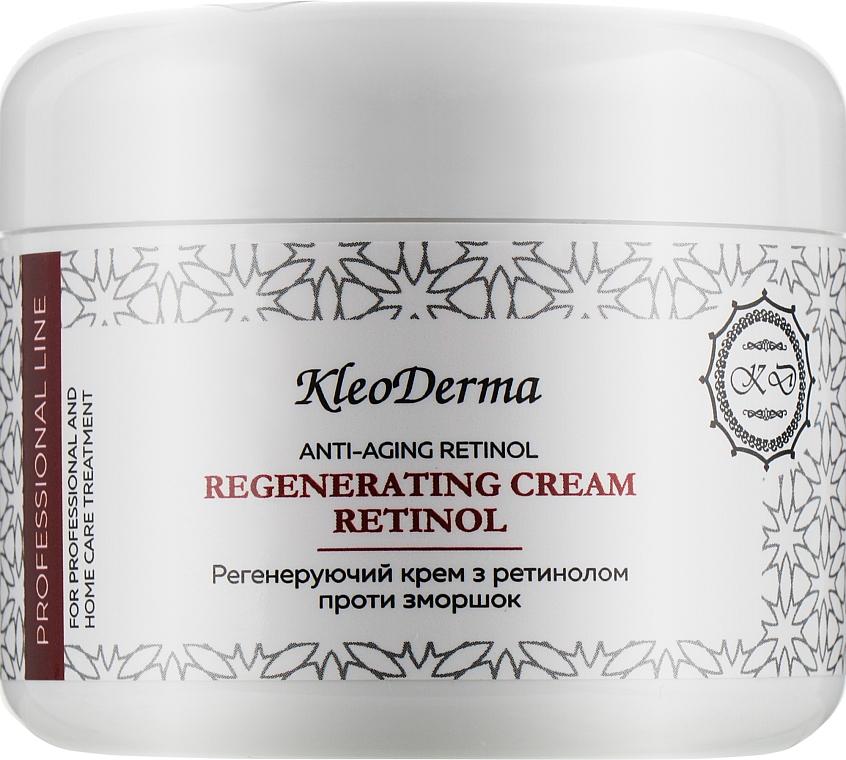 Регенерирующий крем с ретинолом против морщин - Kleoderma Regenerating Cream Retinol