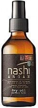 Духи, Парфюмерия, косметика Сухое масло для тела - Nashi Argan Dry Oil Perfect Body