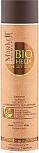 Духи, Парфюмерия, косметика Питательный шампунь для волос с экстрактом муцина улитки - Markell Cosmetics Bio Helix Nourishing Shampoo
