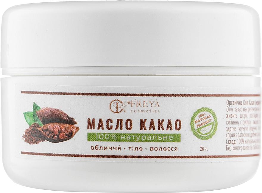 Органическое Масло Какао (нерафинированное) - Freya cosmetics