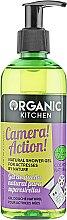 """Духи, Парфюмерия, косметика Гель для душа """"Camera! Action!"""" - Organic Shop Organic Kitchen Shower Gel"""