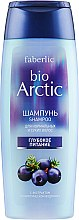 """Духи, Парфюмерия, косметика Шампунь """"Глубокое питание"""" для нормальных и сухих волос - Faberlic Bio Arctic Shampoo"""