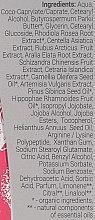 """Ночной крем для лица """"Продление молодости"""" 35-50 лет - Рецепты бабушки Агафьи White Agafia — фото N4"""