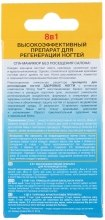 Лікувальний препарат для нігтів 8в1 - Eveline Cosmetics Nail Therapy Total Action — фото N7