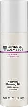 Духи, Парфюмерия, косметика Очищающий гель - Janssen Cosmetics Clarifying Cleansing Gel