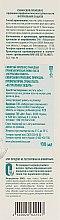 """Зубная паста """"Сибирский прополис"""" - Сибирское здоровье — фото N6"""