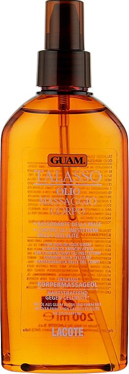 Масло для массажа - Guam Olio da Massaggio Corpo