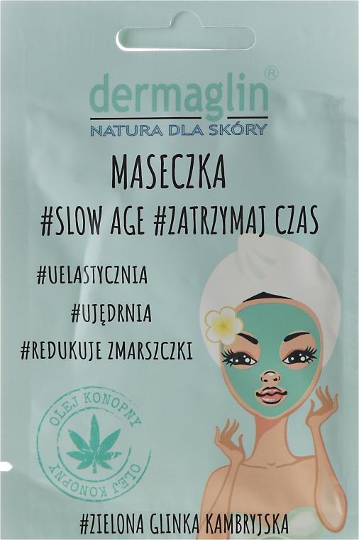 "Маска для лица ""Останови время"" - Dermaglin #Slow Age"
