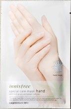 Духи, Парфюмерия, косметика Питательная маска для рук с экстрактами 7 трав - Innisfree Special Care Mask Hand