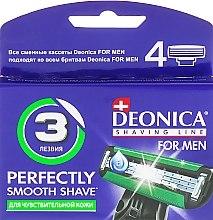 Духи, Парфюмерия, косметика Сменные кассеты для бритья, 3 лезвия, 4 шт. - Deonica For Men
