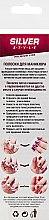 Духи, Парфюмерия, косметика Полоски-трафарет для французкого маникюра SFM-03 - Silver Style