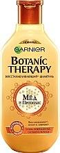 """Духи, Парфюмерия, косметика Шампунь для волос """"Мед и прополис"""" - Garnier Botanic Therapy"""