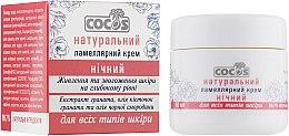 Духи, Парфюмерия, косметика Натуральный ламеллярный ночной крем для всех типов кожи - Cocos Face Cream