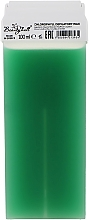 "Духи, Парфюмерия, косметика Воск в кассете ""Хлорофилл"" - Beautyhall Chlorophyll Depilatory Wax"