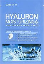 Духи, Парфюмерия, косметика Маска с гиалуроновой кислотой - Some By Mi Hyaluron Moisturizing Glow Luminous Ampoule Mask