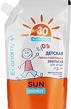 Духи, Парфюмерия, косметика Детская гипоаллергенная водостойкая эмульсия для загара - Sun Energy Kids SPF 30