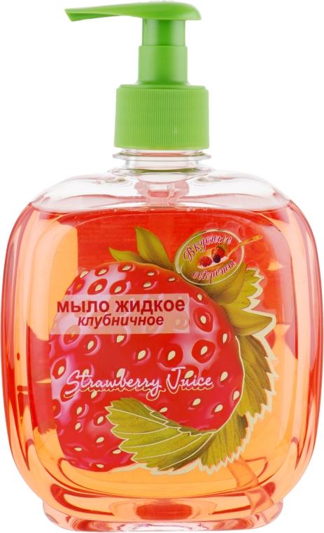 """Жидкое мыло """"Клубничное"""" - Вкусные Секреты"""