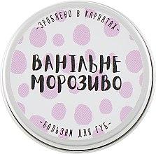 """Духи, Парфюмерия, косметика Бальзам для губ """"Ванильное мороженое"""" - Sapo"""
