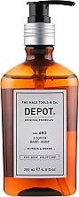 Духи, Парфюмерия, косметика Жидкое мыло для рук - Depot 603 Liquid Hand Soap Citrus & Herbs