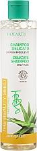 Духи, Парфюмерия, косметика Нежный шампунь для частого использования - Bioearth The Beauty Seed Delicate Shampoo