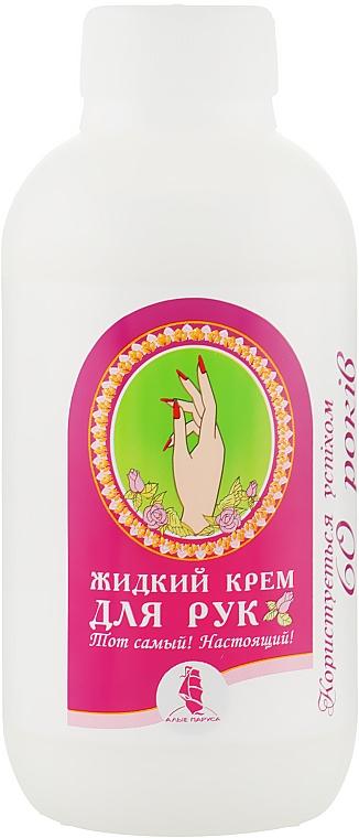 Жидкий крем для рук - Амальгама Люкс (с колпачком)