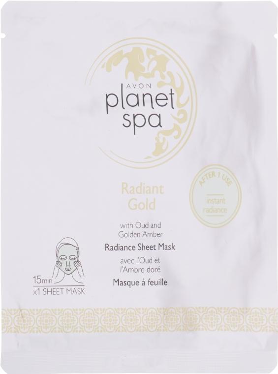 Тканевая маска для лица с маслом уд и янтарем - Avon Planet Spa Radiant Gold Radiance Sheet Mask