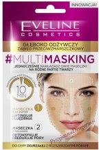Духи, Парфюмерия, косметика Маска для лица с лифтинг-эффектом для зрелой кожи - Eveline Cosmetics Multimasking