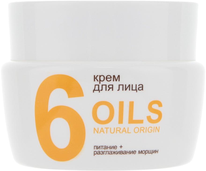 Крем для лица питание + разглаживание морщин 45+ - BelKosmex OILS Natural Origin