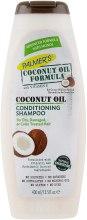 Духи, Парфюмерия, косметика Шампунь-кондиционер - Palmer's Coconut Oil Formula Conditioning Shampoo