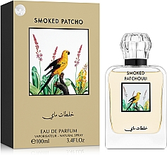 Духи, Парфюмерия, косметика My Perfumes Smoked Patchouli - Парфюмированная вода
