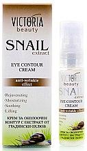 Духи, Парфюмерия, косметика Крем для контура глаз с экстрактом улитки - Victoria Beauty Snail Eye Contour Cream