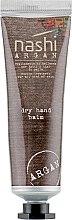 Духи, Парфюмерия, косметика Бальзам для рук - Nashi Argan Dry Hand Balm