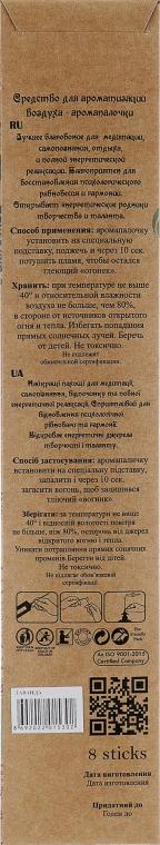 Аромапалочки с успокаивающим ароматом лаванды - MSPerfum — фото N2