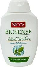 Духи, Парфюмерия, косметика Шампунь от перхоти - Nicos Biosense Anti-Dandruff Shampoo