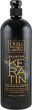 Духи, Парфюмерия, косметика Шампунь с минералами Мертвого моря и кератином - Dead Sea Collection Keratin Mineral Shampoo