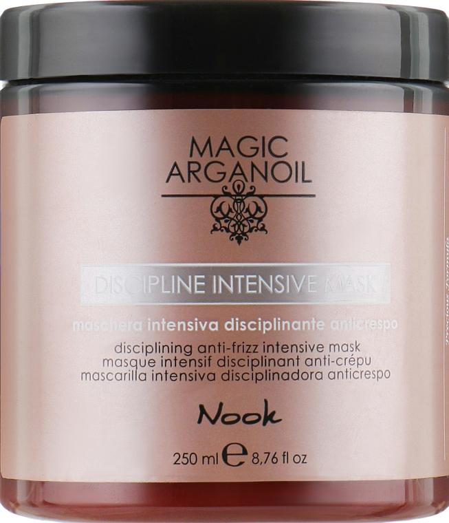 Интенсивная маска для гладкости жестких и плотных волос - Nook Magic Arganoil Disciplining Intensive Mask