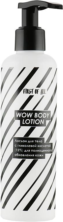 Лосьон с АНА-кислотами для обновления и увлажнения кожи - First of All Wow Body Lotion