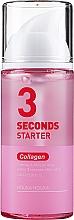 Духи, Парфюмерия, косметика Коллагеновый омолаживающий стартер - Holika Holika 3 Seconds Starter Collagen