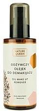 Духи, Парфюмерия, косметика Питательное масло для снятия макияжа - Nature Queen Oil Make Up Remover