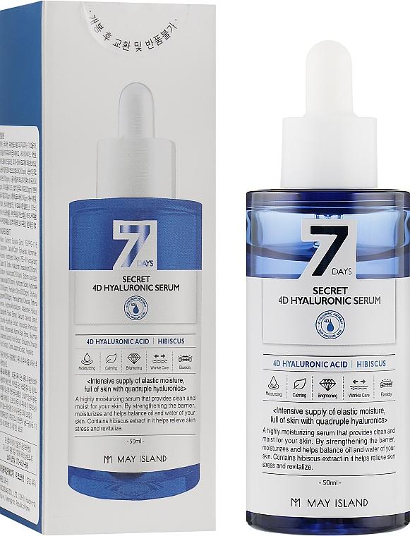 Сыворотка с 4 видами гиалуроновой кислоты - May Islans 7 Days Secret 4D Hyaluronic Serum
