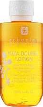 Духи, Парфюмерия, косметика Лосьон для лица двухфазный освежающий - Erborian Yuza Double Lotion