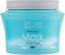 Духи, Парфюмерия, косметика Грязевая маска для волос - Dr. Sea Mud Hair Mask